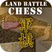 Land Battle Chess