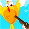 Shoot Da Bird - Be a Sniper Hero and Kill all Targets!